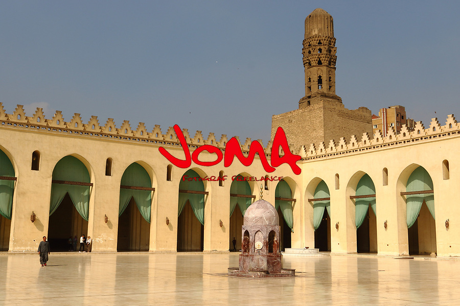 Al Hakim Mosque inside