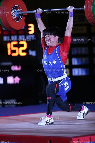 Yosuke Nakayama, <br /> MAY 21, 2016 - Weightlifting : <br /> All Japan Weightlifting Championship 2016 Men's -62kg <br /> at Yamanashi Municipal Gymnasium, Yamanashi, Japan. <br /> (Photo by AFLO SPORT)