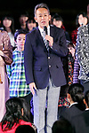 Amon Miyamoto speaks during the 1000 Days to Go! cultural event in front of Tokyo Station on November 26, 2017, Tokyo, Japan. Japanese celebrities attended the event marking the 1000-day countdown to the 2020 Tokyo Olympics. (Photo by Rodrigo Reyes Marin/AFLO)