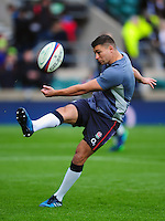 Ben Youngs of England practises his box-kicking during the pre-match warm-up. Old Mutual Wealth Series International match between England and Fiji on November 19, 2016 at Twickenham Stadium in London, England. Photo by: Patrick Khachfe / Onside Images