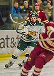 20 February 2016: University of Vermont Catamount Defenseman Alexx Privitera, a Senior from Old Tappan, NJ, in first period action against the Boston College Eagles at Gutterson Fieldhouse in Burlington, Vermont. The Eagles defeated the Catamounts 4-1 in the second game of their weekend series. Mandatory Credit: Ed Wolfstein Photo *** RAW (NEF) Image File Available ***