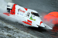 Greg Foster (#14)   (Formula 1/F1/Champ class)