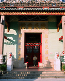 MALAYSIA, Asia, Kuala Lumpur, entrance of Chan See Shu Yuen temple