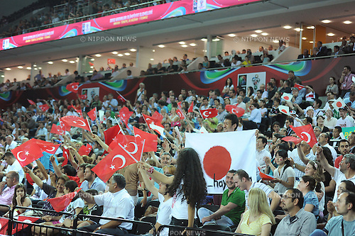 Turkey and Japan fans (JPN),.JUNE 26, 2012 - Basketball : Women's FIBA World Olympic Qualifying Tournament match between Turkey 65-49 Japan in Ankara, Turkey..(Photo by Takahisa Hirano/AFLO).
