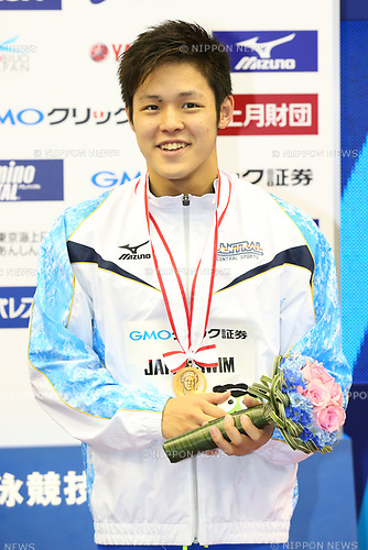 Kazuki Kohinata, <br /> APRIL 16, 2017 - Swimming : <br /> Japan swimming championship (JAPAN SWIM 2017) <br /> men's 200m Breaststroke Victory Ceremony <br /> at Nippon Gaishi Arena, Nagoya, Aichi, Japan. <br /> (Photo by Sho Tamura/AFLO SPORT)
