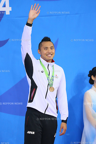 Shinri Shioura (JPN), <br /> SEPTEMBER 25, 2014 - Swimming : <br /> Men's 100m Freestyle Medal Ceremony <br /> at Munhak Park Tae-hwan Aquatics Center <br /> during the 2014 Incheon Asian Games in Incheon, South Korea. <br /> (Photo by YUTAKA/AFLO SPORT)