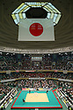 General view of Nihon Budokan, .April 29, 2012 - Judo : .2012 All Japan Judo Championships .at Nihon Budokan, Tokyo, Japan. .(Photo by Daiju Kitamura/AFLO SPORT) [1045]