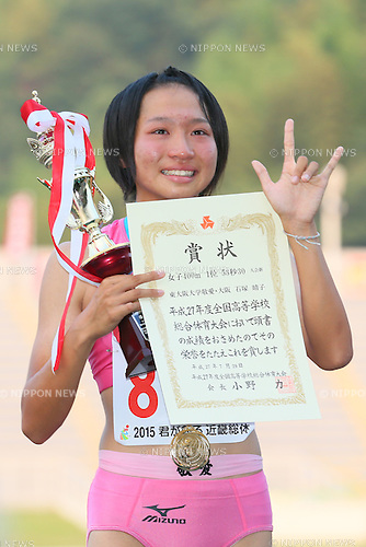 Haruko Ishizuka, JULY 29, 2015 - Athletics : 2015 All-Japan Inter High School Championships, Women's 400m Award Ceremony at Kimiidera Athletic Stadium, Wakayama, Japan. (Photo by YUTAKA/AFLO SPORT)
