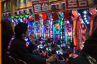 Japan Leasure