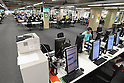 General view, <br /> SEPTEMBER 13, 2016  : <br /> The Main Press Center during the Rio 2016 Paralympic Games in Rio de Janeiro, Brazil.<br /> (Photo by AFLO SPORT)