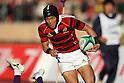 Tokiro Harada (Waseda), DECEMBER 4, 2011 - Rugby : Kanto Intercollegiate Rugby Games between Waseda University 18-16 Meiji University at National Stadium, Tokyo, Japan. (Photo by YUTAKA/AFLO SPORT) [1040]