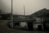 A tea factory in Darjeeling, West Bengal, India.
