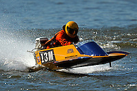 13-M (outboard hydroplane)