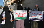 Palestinians take part in a protest to solidarity with Palestinian Prisoners held in Israeli jails, in front of Red Cross office, in Gaza city, on March 11, 2019. Photo by Mahmoud Ajjour