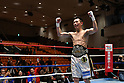 Boxing : Japanese super flyweight title bout