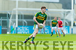 Brian Friel Kerry in action against  Louth in the All Ireland Minor Football Quarter Finals at O'Moore Park, Portlaoise on Saturday.