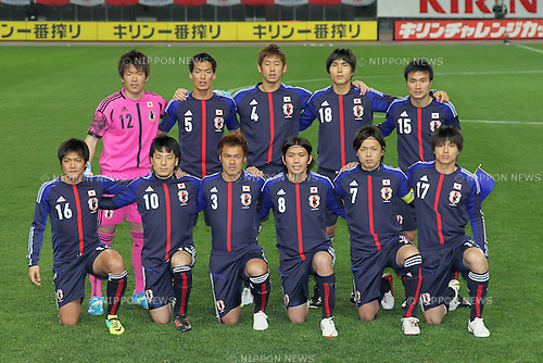 Japan National Team Group Line-Up (JPN), FEBRUARY 24, 2012 - Football / Soccer : KIRIN Challenge Cup 2012 mach between Japan 3-1 Iceland at Nagai Stadium in Osaka, Japan. (Photo by Akihiro Sugimoto/AFLO SPORT) [1080]