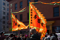 Chinese New Year 2015, Chinatown, Seattle, WA, USA.