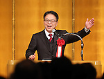 January 5, 2017, Tokyo, Japan - Japanese Economy, Trade and Industry Minister Hiroshige Seko delivers a speech as a guest at Japanese automobile industry associations' New Year party at a Tokyo hotel on Tuesday, January 5, 2017.  (Photo by Yoshio Tsunoda/AFLO)