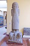 Kaideli Heykel, Istanbul Archaeology Museum