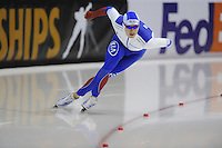 SCHAATSEN: HEERENVEEN: IJsstadion Thialf, 14-02-15, World Single Distances Speed Skating Championships, ©foto Martin de Jong