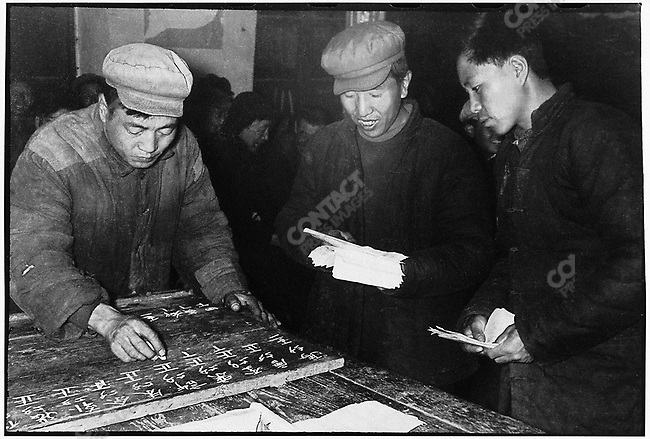 The Donghuan production brigade holds a meeting to reaffirm socialist values and political and ideological correctness. Peasants are called to elect seven new brigade members from a field of nine candidates handpicked by Party officials. Ashihe commune, Acheng county, 28 March 1965