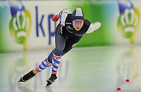 NK Junioren Thialf 040217<br /> Michelle de Jong<br /> &copy;foto Martin de Jong