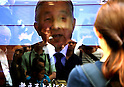 August 8, 2016, Tokyo, Japan - People watch a street TV as Japanese Emperor Akihito deliveres a video message to public in Tokyo on Monday, August 8, 2016. The 82-year-old Emperor indicated to his readiness to abdicate in the video message.    (Photo by Yoshio Tsunoda/AFLO) LWX -ytd-