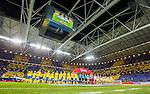 Solna 2015-11-14 Fotboll EM-kval , Sverige - Danmark :  <br /> Vy &ouml;ver Friends Arena under lineup och ett tifo p&aring;l &auml;ktarna av Sveriges supportrar inf&ouml;r matchen mellan Sverige och Danmark <br /> (Photo: Kenta J&ouml;nsson) Keywords:  Sweden Sverige Solna Stockholm Friends Arena EM Kval EM-kval UEFA Euro European 2016 Qualifying Qualifier Playoff Denmark Danmark supporter fans publik supporters inomhus interi&ouml;r interior