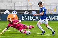 Abseitstor / Tor / Abseits von Marcel Heller (SV Darmstadt 98)<br /> - 23.05.2020: Fussball 2. Bundesliga, Saison 19/20, Spieltag 27, SV Darmstadt 98 - FC St. Pauli, emonline, emspor, v.l. <br /> <br /> Foto: Florian Ulrich/Jan Huebner/Pool VIA Marc Schüler/Sportpics.de<br /> Nur für journalistische Zwecke. Only for editorial use. (DFL/DFB REGULATIONS PROHIBIT ANY USE OF PHOTOGRAPHS as IMAGE SEQUENCES and/or QUASI-VIDEO)