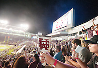 Mississippi State University fans set a Guinness World Record Thursday night for ringing cowbells at the Cowbell Yell in Davis Wade Stadium. More than 15,000 fans attended the event and set the record at 5,748 cowbells ringing simultaneously.  <br />