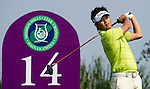 HAIKOU, CHINA - OCTOBER 30:  Ryuji Imada of Japan tees off on the 14th hole during day four of the Mission Hills Start Trophy tournament at Mission Hills Resort on October 30, 2010 in Haikou, China. The Mission Hills Star Trophy is Asia's leading leisure liflestyle event and features Hollywood celebrities and international golf stars. Photo by Victor Fraile / The Power of Sport Images