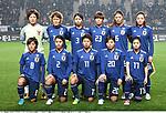 Japan team group line-up (JPN),<br /> DECEMBER 8, 2017 - Football / Soccer :<br /> Japan team group shot (Top row - L to R) Sakiko Ikeda, Mizuho Sakaguchi, Aya Sameshima, Shiori Miyake, Rumi Utsugi, Madoka Haji, (Bottom row - L to R) Mana Iwabuchi, Ayumi Oya, Mina Tanaka, Miho Manya and Yui Hasegawa before the EAFF E-1 Football Championship 2017 Women's Final match between Japan 3-2 South Korea at Fukuda Denshi Arena in Chiba, Japan. (Photo by Takamoto Tokuhara/AFLO)