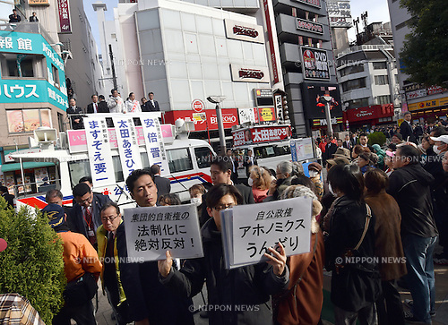 Decem ber 7, 2014, Tokyo, Japan - Protesters hold placards opposing Abenomics and collective self-defense show their concern during Japan's Prime Minister Shinzo Abe's stumping stop in the capital's 12th precinct on Sunday, December 7, 2014. Abe's ruling Liberal Democratic Party is expected to retain its dominance in the December 14 parliament's lower house election, according to a latest polls. (Photo by Natsuki Sakai/AFLO) AYF -mis-