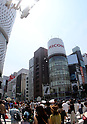 Heat wave in Tokyo