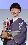 """November 11, 2018, Tokyo, Japan - Japanese actress Mao Daichi holds the trophy as she received the """"Nail Queen Award 2018"""" at the annual Tokyo Nail Expo in Tokyo on Sunday, November 11, 2018.     (Photo by Yoshio Tsunoda/AFLO) LWX -ytd-"""
