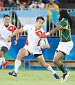 Kenki Fukuoka (JPN), AUGUST 11, 2016 - Rugby : Men's bronze medal match between Japan 14- 54 South Africa at Deodoro Stadium during the Rio 2016 Olympic Games in Rio de Janeiro, Brazil. (Photo by Enrico Calderoni/AFLO SPORT)