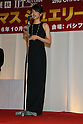 Ayako Kato, Oct 27, 2016: Japanese announcer Ayako Kato attends the Christmas Jewelry Princess Award in Yokohama, Japan on Oct 27, 2016. (Photo by AFLO)
