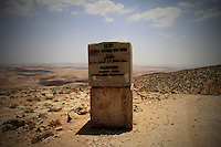 "A sign is seen on the way to Jenba a Palestinian town of 50 families seats in an area called by the IDF as ""Firing Zone 918"" and is located in the southern Hebron hills near the town of Yatta.  Spread over 30,000 dunams, it includes twelve Palestinian villages.  According to OCHA figures, 1,622 people lived in the area in 2010, and according to local residents the number of inhabitants currently stands at about 1,800. For over a decade, the residents of twelve uniquely traditional Palestinian villages in the area of Masafer-Yatta in the south Hebron hills have lived under the constant threat of demolition, evacuation, and dispossession.<br />