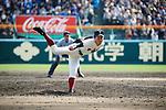 Soma Tokuyama (),<br /> APRIL 1, 2016 - Baseball :<br /> Soma Tokuyama of Osaka Toin pitches during the 89th National High School Baseball Invitational Tournament final game between Riseisha 3-8 Osaka Toin at Koshien Stadium in Hyogo, Japan. (Photo by Katsuro Okazawa/AFLO)
