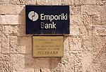 Wall sign for Emporiki bank, Rhodes town, Greece