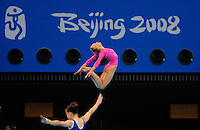 Aug. 7, 2008; Beijing, CHINA; Nastia Liukin (USA) performs on the balance beam during womens gymnastics training prior to the Olympics at the National Indoor Stadium. Mandatory Credit: Mark J. Rebilas-