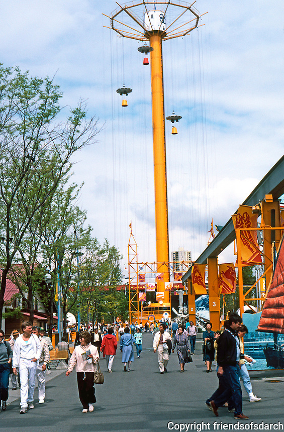 Vancouver: EXPO '86--Space Drop. Photo '86.