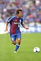 2012 J League Division 2 Ventforet Kofu 2-2 Shonan Bellmare