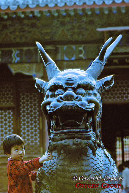Dragon & Girl at Forbidden City