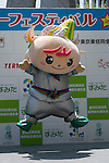 Namegata City mascot character Nameri-Mikotto performs during the ''Local Characters Festival in Sumida 2015'' on May 30, 2015, Tokyo, Japan. The festival is held by Sumida ward, Tokyo Skytree town, the local shopping street and ''Welcome Sumida'' Tourism Office. Approximately 90 characters attended the festival. According to the organizers the event attracts more than 120,000 people every year. The event is held form May 30 to 31. (Photo by Rodrigo Reyes Marin/AFLO)