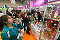 Visitors drink tequila at the 42nd International Food and Beverage Exhibition (FOODEX JAPAN 2017) in Makuhari Messe International Convention Complex on March 8, 2017, Chiba, Japan. About 3,282 companies from 77 nations are participating in the Asia's largest food and beverage trade show. This year organizers expect 77,000 visitors for the four-day event, which runs until March 10. (Photo by Rodrigo Reyes Marin/AFLO)