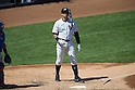 Alex Rodriguez (Yankees),<br /> AUGUST 9, 2015 - MLB :<br /> Alex Rodriguez of the New York Yankees reacts at bat during the Major League Baseball game against the Toronto Blue Jays at Yankee Stadium in the Bronx, New York, United States. (Photo by Thomas Anderson/AFLO) (JAPANESE NEWSPAPER OUT)