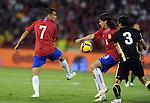 FUDBAL, BEOGRAD, 06.06.2009. -   Fudbalska reprezentacija Srbije u 6. kolu kvalifikacija za Svetsko prvenstvo 2010. godine u Juznoj Africi pobedila je Austriju rezultatom 1:0. Foto: Nenad Negovanovic - Sportska centrala