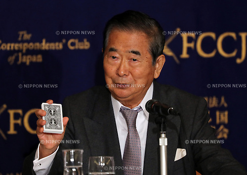 "May 19, 2016, Tokyo, Japan - Japanese hawkish politician Shintaro Ishihara, former Tokyo Governor shows playing cards, which are called ""trump"" in Japan at a press conference at the Foreign Correspondent Club of Japan in Tokyo on Thursday, May 19, 2016. Ishihara and  Shizuka Kamei, Lower House lawmaker are expecting to visit United States to have dialogue with Donald Trmp, Republican candidate for US presidential election.  (Photo by Yoshio Tsunoda/AFLO) LWX -ytd-"